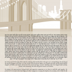 brooklyn-bridge-sepia-ketubah