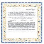 birds-of-paradise-ketubah-blue