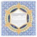evening-star-ketubah